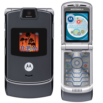 Old - wonderful- phone